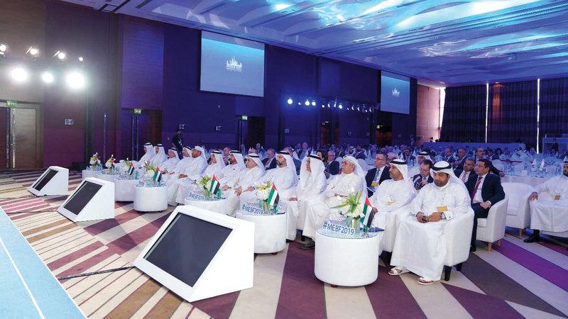 الملتقى المصرفي بالشرق الأوسط نظّمه اتحاد المصارف في أبوظبي. من المصدر