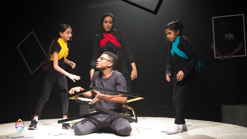 برنامج الفنون المسرحية للأطفال انطلق أمس. من المصدر