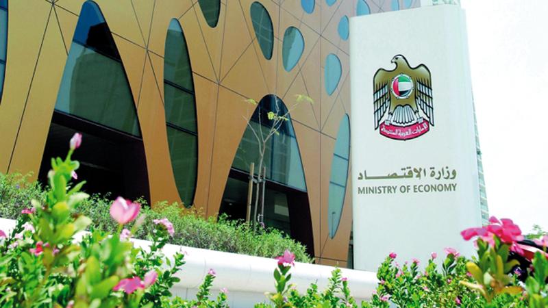 «الوزارة» أكدت أنها أعلنت عن 76 حالة استدعاء خدمة وصيانة وسلامة. أرشيفية