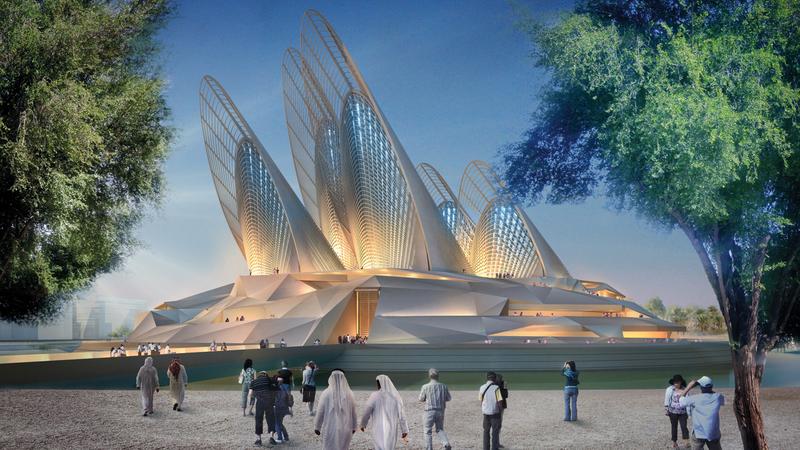 متحف زايد الوطني.. المتحف الوطني لدولة الإمارات العربية المتحدة