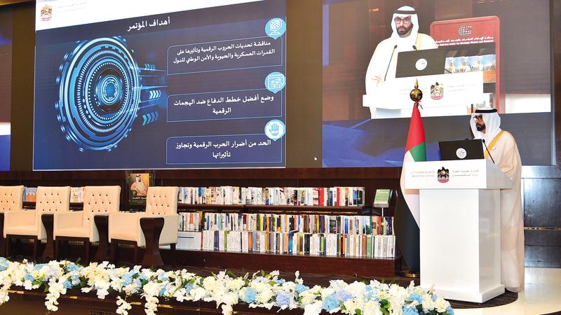 «المؤتمر» يركز على مناقشة تحديات الحروب الرقمية وتأثيرها في الأمن الوطني للدول. وام