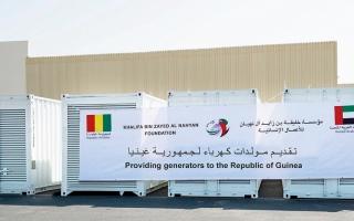 الصورة: الإمارات تقدم مولدات كهربائية بطاقة 10 آلاف كيلوواط إلى غينيا