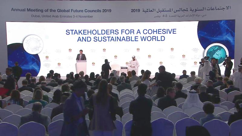 «المبادرة» تترجم الشراكة بين الإمارات والمنتدى الاقتصادي العالمي. أرشيفية