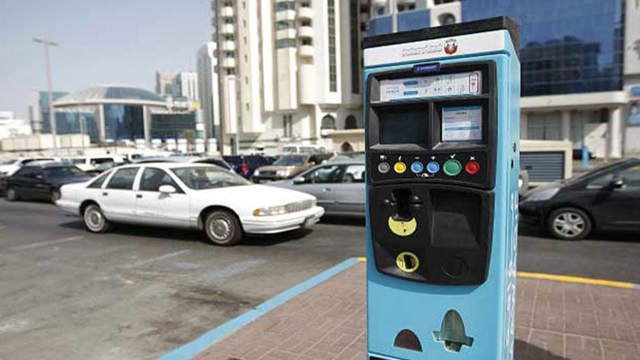 Abu Dhabi Parking Is Free During The Mawlid Al Sharif Holiday Teller Report