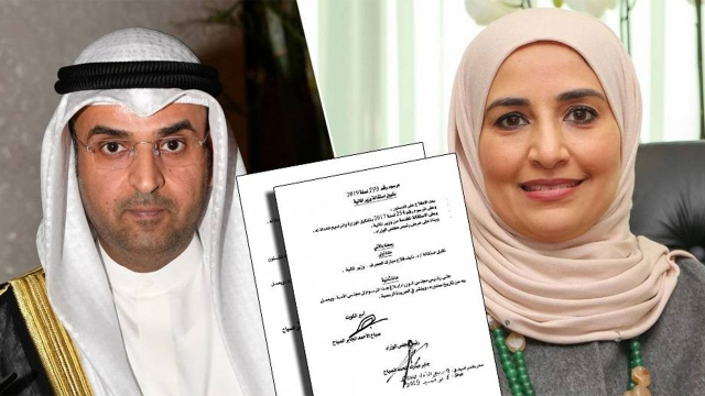 Image result for kuwait women finance minister maryam