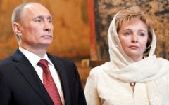 الصورة: طليقة بوتين تصبح أكبر الشركاء في شركة تمويل روسية
