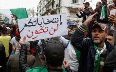 """الصورة: الجزائر.. عودة الاحتجاجات إلى الشارع رفضاً لـ""""الرئاسية"""""""