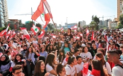 الصورة: التظاهرات الاحتجاجية في لبنان تتواصل لليوم الـ 23 على التوالي