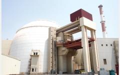 الصورة: إيران تعلن وصول نسبة تخصيبها لليورانيوم إلى 5%