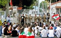 الصورة: تظاهرات أمام مصرف لبنان احتجاجاً على الأوضاع الاقتصادية