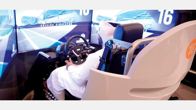التدريب النظري للسائقين في قاعات مجهزة بأحدث التقنيات. من المصدر