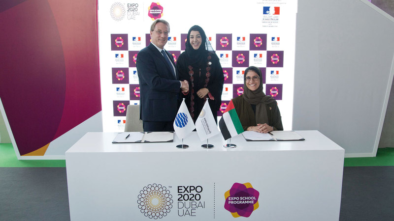 مؤسسات تعليمية خاصة وقّعت اتفاقات مع «إكسبو 2020 دبي».  من المصدر