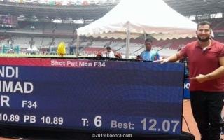 """الصورة: هندي يدخل الأردن مجدداً سجل الأرقام القياسية في """"مونديال أصحاب الهمم"""""""