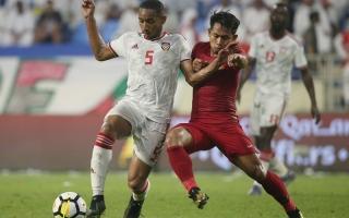 الصورة: معلومات مهمة عن مباراة الإمارات وفيتنام في تصفيات كأس العالم