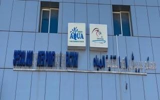 الصورة: إغلاق مصنع تنقية مياه في أبوظبي لـ«خطورته على الصحة العامة»