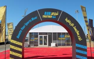 الصورة: إطلاق حملة خيرية في أبوظبي للتبرع بالملابس الرياضية