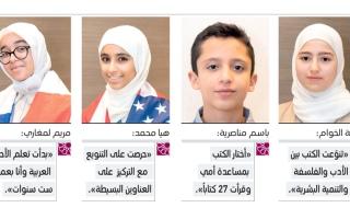 الصورة: أبطال الجاليات العربية: «التحدي» عزّز مشاعر الانتماء إلى الثقافة العربية