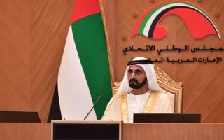 الصورة: الإمارات تبدأ اليوم عامها البرلماني الـ 48