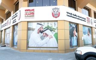 الصورة: قانون المعاشات الإماراتي من «الأسخى» عالمياً