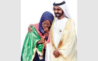 الصورة: محمد بن راشد: العالم العربي هو الفائز بأبطال «تحدي القراءة»