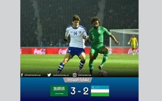 """الصورة: المنتخب السعودي يحقق """"ريمونتادا"""" بهدفين قاتلين في 4 دقائق أمام أوزبكستان"""
