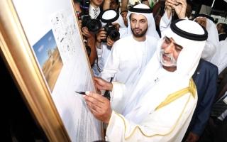 الصورة: نهيان بن مبارك: «قمة التسامح» امتداد طبيعي لمسيرة الإمارات