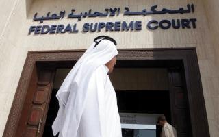 «الاتحادية العليا» تعيد قضية متعاطي مخدرات لـ «الاستئناف»