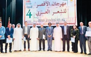 الصورة: مهرجان الأقصر للشعر العربي ينطلق بقصائد وأغانٍ