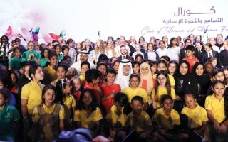 الصورة: كورال «التسامح».. طلبة من 50 جنسية يغنّون للمحبة