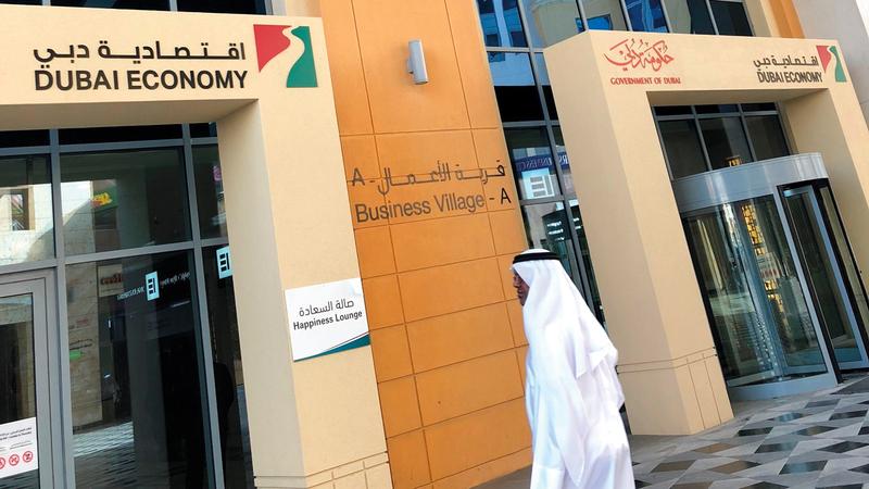 اقتصادية دبي أكدت أنه تم تطوير خدمة الحماية الذكية لتعزيز ثقة المستهلكين والتجار. أرشيفية