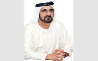 الصورة: «أوائل الإمارات 2019» يحتفي بمبادرات «شخصيات التسامح»