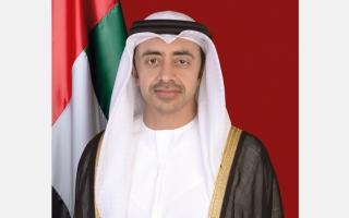 الصورة: الإمارات ستواصل تسخير مصادر الطاقة لدعم النمو والتطور