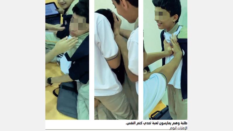 طلبة وهم يمارسون لعبة تحدي كتم النفس. الإمارات اليوم