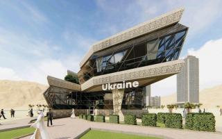 الصورة: جناح أوكرانيا.. أفكار ذكية لابتكار عالم أكثر توازناً