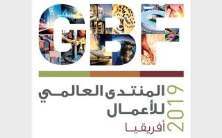 الصورة: بوعميم: دبي ترسخ مكانتها عاصمة عالمية للمشروعات الناشئة