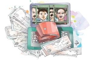 4 متهمين يختلسون 6 ملايين درهم عبر ثغرة في موقع دائرة حكومية