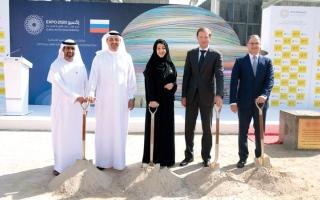 الصورة: بدء الأعمال الإنشائية لجناح روسيا في «إكسبو 2020 دبي»