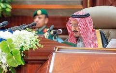 الصورة: الملك سلمان: اتفاق الرياض يفتح الباب أمام حل سياسي للأزمة اليمنية