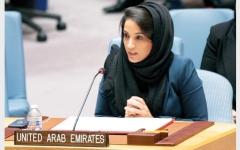 الصورة: الإمارات تدعو مجلس الأمن إلى تعزيز الوساطة والمصالحة