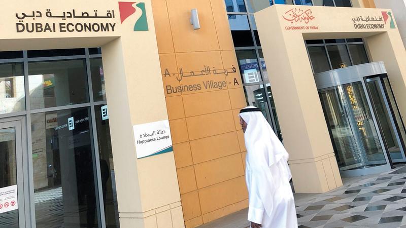 اقتصادية دبي أكدت أن تغيير السياسات والعروض يجب ألا يؤثر في العقود المبرمة وغير المنتهية.  أرشيفية