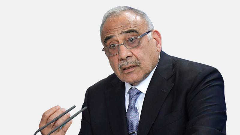 عبدالمهدي يواجه تظاهرات حاشدة تطالب باستقالته. أرشيفية