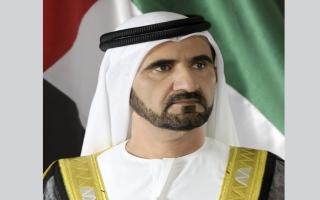 """الصورة: محمد بن راشد يستقبل رئيس مجموعة""""اتش.اس.بي .سي"""" المصرفية"""