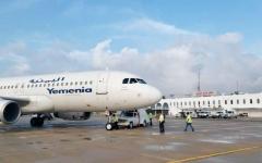 الصورة: افتتاح مطار الريان الدولي في حضرموت بدعم إماراتي بعد 5 سنوات من التوقف