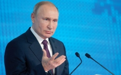 الصورة: روزنامات جديدة تجسّد بوتين كسياسي ورجل دولة عالمي