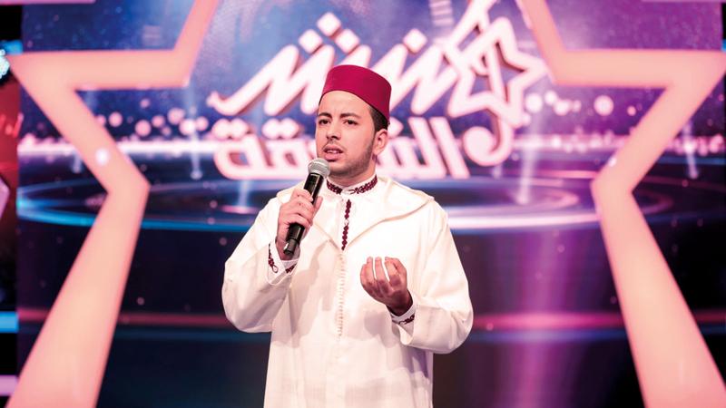 المتأهل إبراهيم انهض من المغرب. من المصدر
