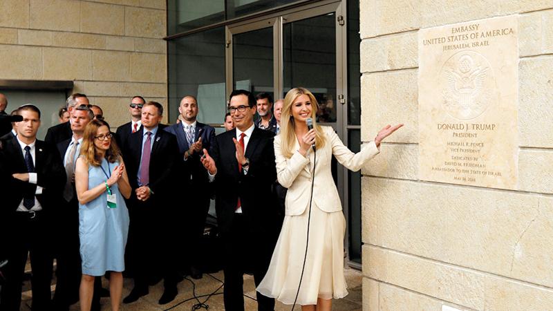 احتفال فتح السفارة الأميركية بالقدس الذي شاركت فيه ابنة الرئيس ترامب. غيتي