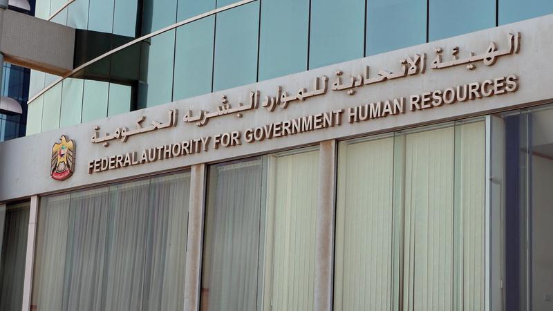 إنشاء الحضانات جاء تفعيلاً لقرار مجلس الوزراء رقم (19) لسنة 2006. الإمارات اليوم