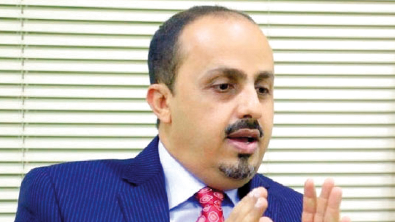 معمر الإرياني: «تلويح الميليشيات باستهداف خطوط الملاحة الدولية في البحر الأحمر، يؤكد عدم استعدادها للسلام».