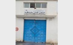 الصورة: القانون التونسي بحاجة لتطوير يتماشى مع الإصلاحات الأخيرة في البلاد