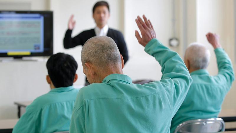 مركز إعادة تأهيل سجناء مسنين في اليابان.  بلومبيرغ - أرشيفية